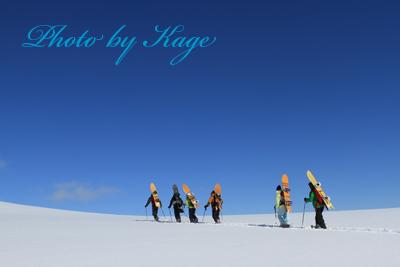 14.02.12_Hike_K7D_1290.jpg